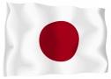 اپراتور های ژاپن
